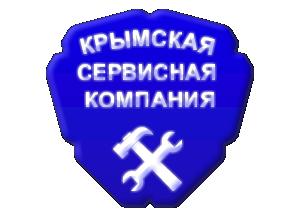 Ремонт холодильников Симферополь