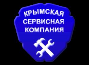 Севастополь ремонт холодильников